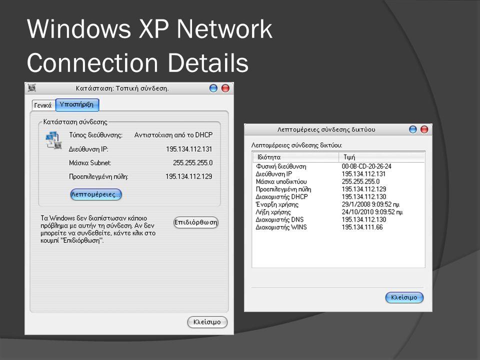 Windows XP Network Connection Details