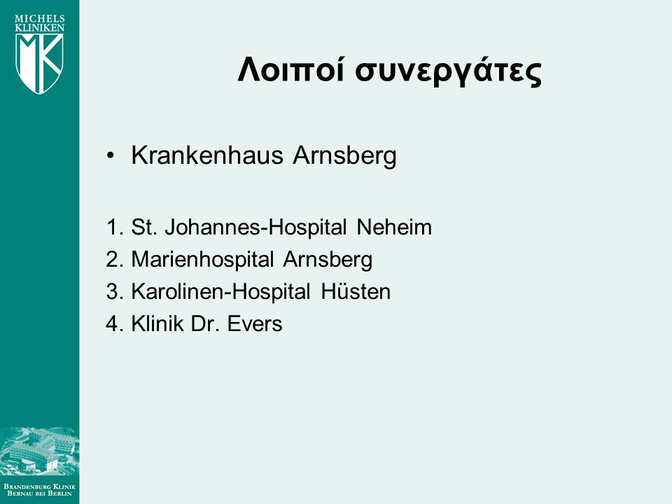 Λοιποί συνεργάτες •Krankenhaus Arnsberg 1.St.