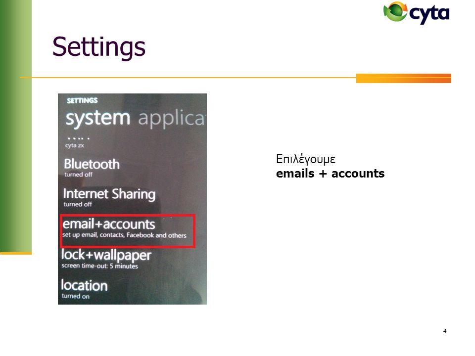emails + accounts Επιλέγουμε add an account 5