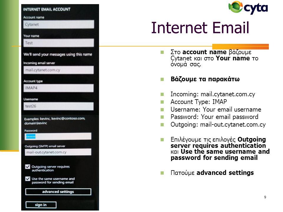Internet Email Advanced Settings  Έχουμε τις επιλογές όπως φαίνονται στην εικόνα και στο download new content και download email from βάζετε ότι σας ταιριάζει  Μετά πατήστε sign in 10