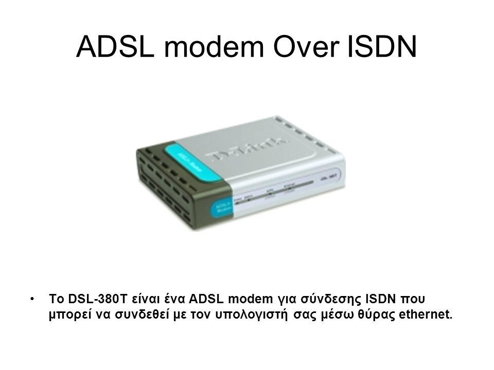 ADSL modem Over ISDN •Το DSL-380T είναι ένα ADSL modem για σύνδεσης ISDN που μπορεί να συνδεθεί με τον υπολογιστή σας μέσω θύρας ethernet.