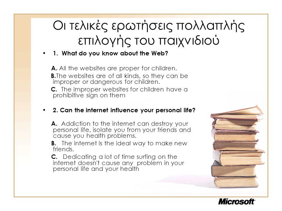 Οι τελικές ερωτήσεις πολλαπλής επιλογής του παιχνιδιού • 1. What do you know about the Web? A. All the websites are proper for children. Β. The websit