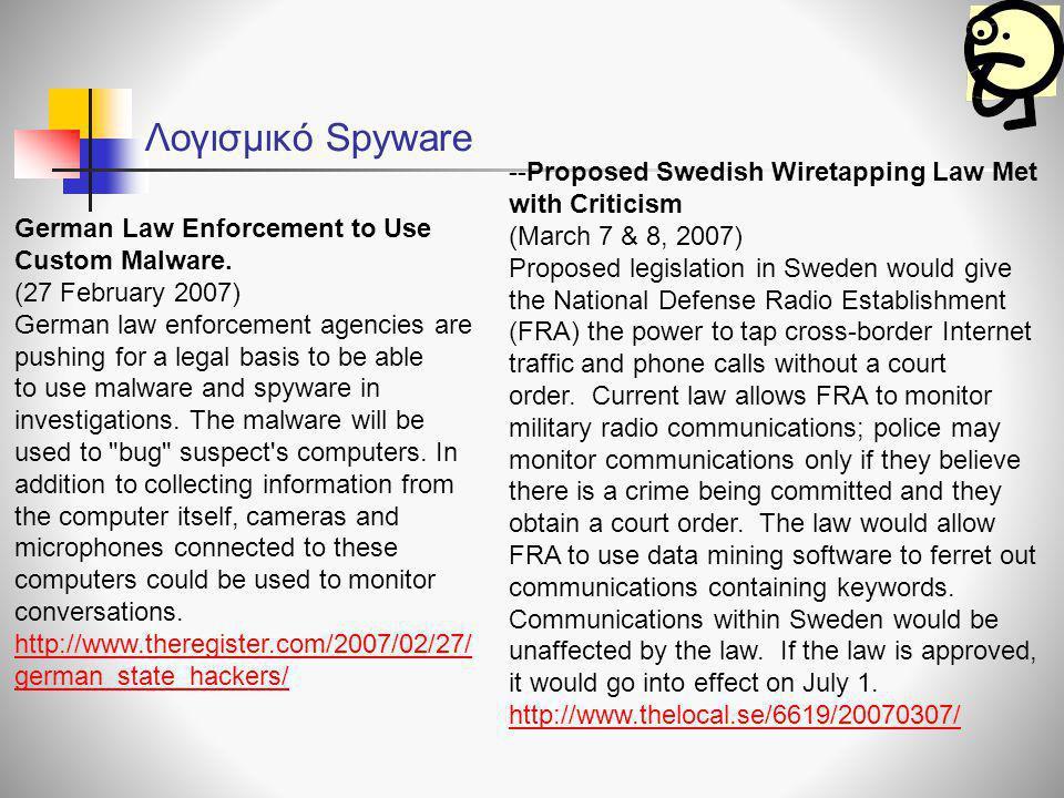 Λογισμικό Spyware German Law Enforcement to Use Custom Malware. (27 February 2007) German law enforcement agencies are pushing for a legal basis to be