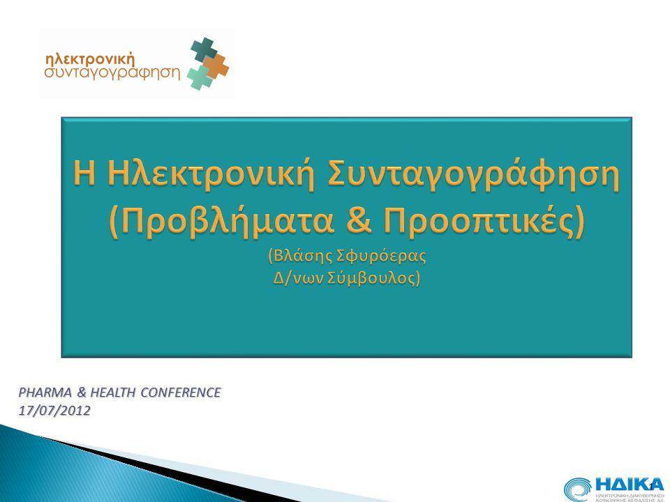 PHARMA & HEALTH CONFERENCE 17/07/2012 1