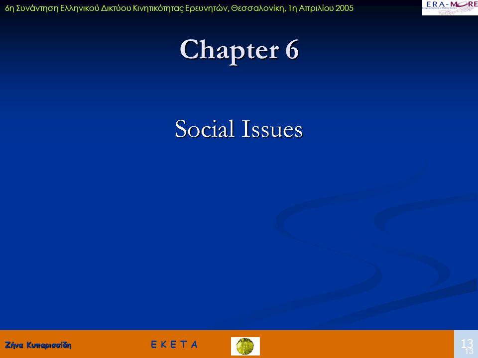 Ζήνα Κυπαρισσίδη Ζήνα Κυπαρισσίδη Ε Κ Ε Τ Α 13 6η Συνάντηση Ελληνικού Δικτύου Κινητικότητας Ερευνητών, Θεσσαλονίκη, 1η Απριλίου 2005 13 Chapter 6 Soci
