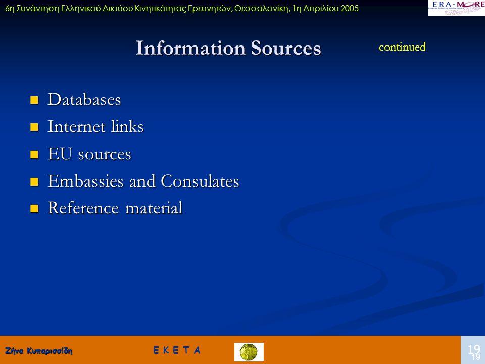 Ζήνα Κυπαρισσίδη Ζήνα Κυπαρισσίδη Ε Κ Ε Τ Α 19 6η Συνάντηση Ελληνικού Δικτύου Κινητικότητας Ερευνητών, Θεσσαλονίκη, 1η Απριλίου 2005 19 Information So