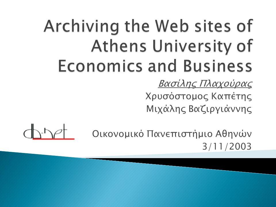  Απώλεια της πληροφορίας από τους ιστότοπους του πανεπιστημίου ◦ Ανάγκη για μακροπρόθεσμη διατήρηση ◦ Προστασία της φήμης του ιδρύματος  Απουσία δραστηριοτήτων αρχειοθέτησης ιστοπεριεχομένου στον ελληνικό χώρο  Αρχειοθέτηση ιστοπεριεχομένου από τους ιστότοπους του ΟΠΑ ◦ Απαιτήσεις σε υλικό ◦ Ανάλυση των δεδομένων ◦ Συσχέτιση με τους στόχους της βιβλιοθήκης 3/11/2010 Βασίλης Πλαχούρας 1/15