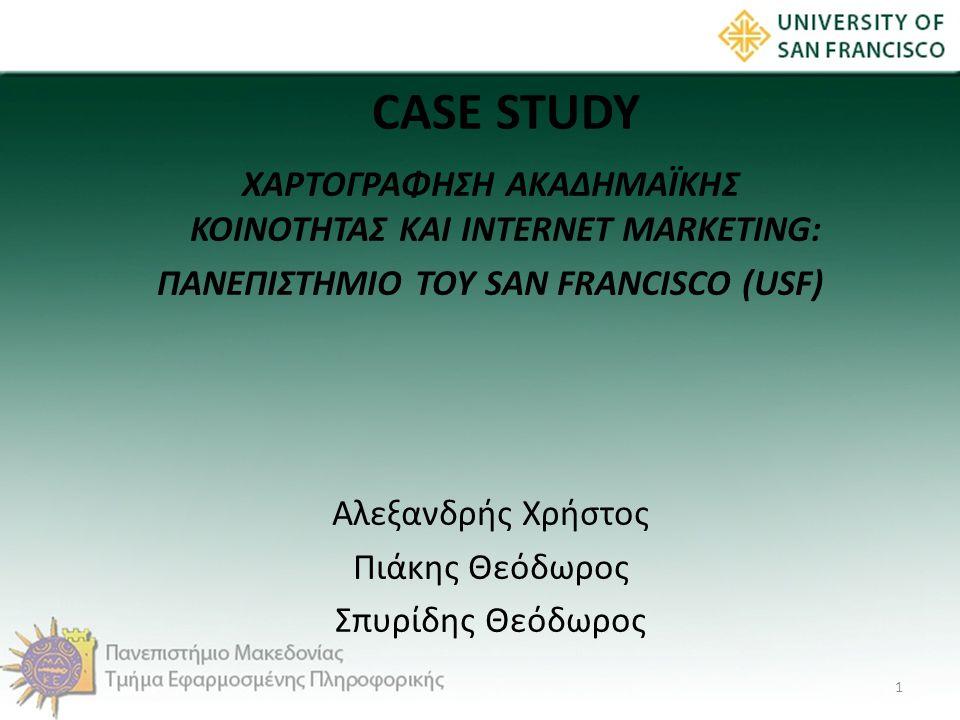 Μεταπτυχιακά Μαθήματα και Internet Marketing (1) -Integrated Marketing Communication: Digital Marketing Το μάθημα αυτό εξετάζει το ρόλο των ολοκληρωμένων επικοινωνιών marketing στην πραγματοποίηση των επιχειρησιακών στόχων.