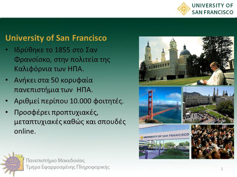 University of San Francisco • Ιδρύθηκε το 1855 στο Σαν Φρανσίσκο, στην πολιτεία της Καλιφόρνια των ΗΠΑ. • Ανήκει στα 50 κορυφαία πανεπιστήμια των ΗΠΑ.