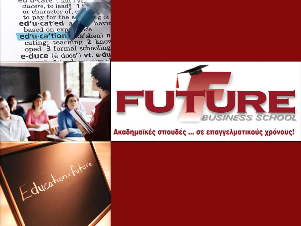 Ποιοι είμαστε Υψηλού επιπέδου εκπαιδευτικά προγράμματα, εναρμονισμένα στα πρότυπα εκπαιδευτικών φορέων του εξωτερικού και προσαρμοσμένα στην σύγχρονη αγορά εργασίας και τις νέες τεχνολογίες.
