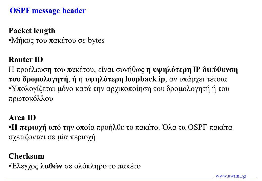 www.awmn.gr Packet length •Μήκος του πακέτου σε bytes Router ID Η προέλευση του πακέτου, είναι συνήθως η υψηλότερη IP διεύθυνση του δρομολογητή, ή η υ