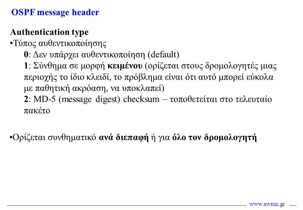 www.awmn.gr Authentication type •Τύπος αυθεντικοποίησης 0: Δεν υπάρχει αυθεντικοποίηση (default) 1: Σύνθημα σε μορφή κειμένου (ορίζεται στους δρομολογ