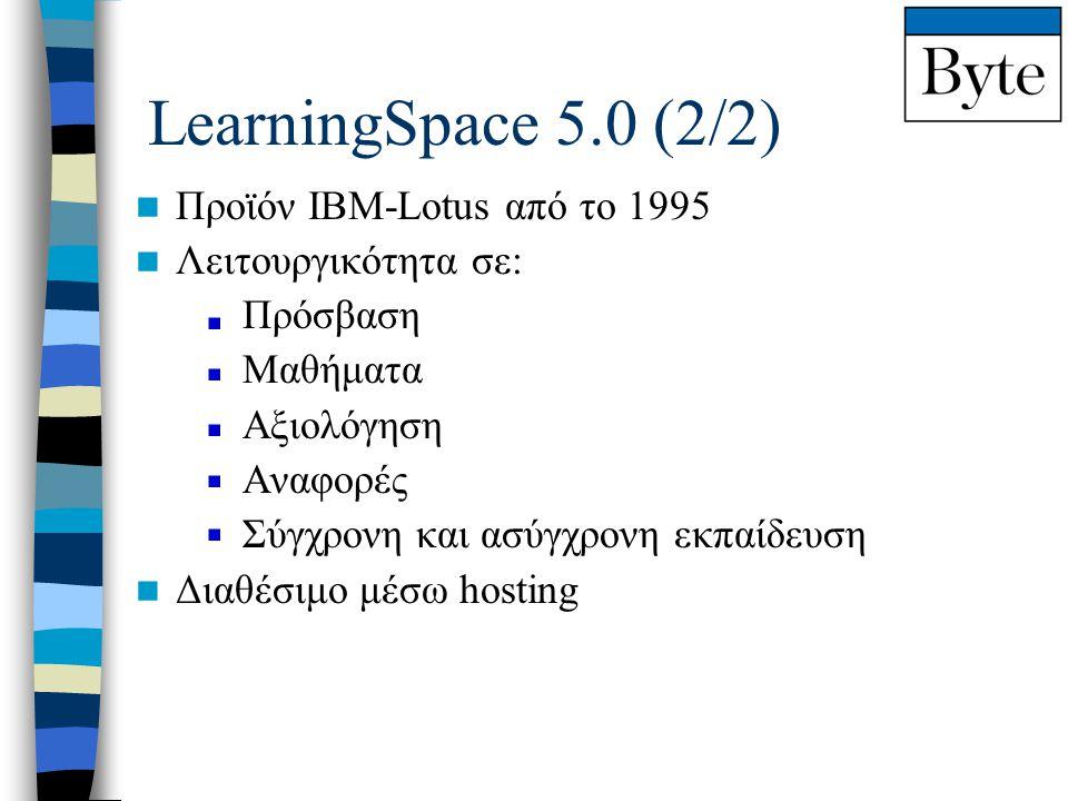LearningSpace 5.0 (2/2)  Προϊόν IBM-Lotus από το 1995  Λειτουργικότητα σε: Πρόσβαση Μαθήματα Αξιολόγηση Αναφορές Σύγχρονη και ασύγχρονη εκπαίδευση 