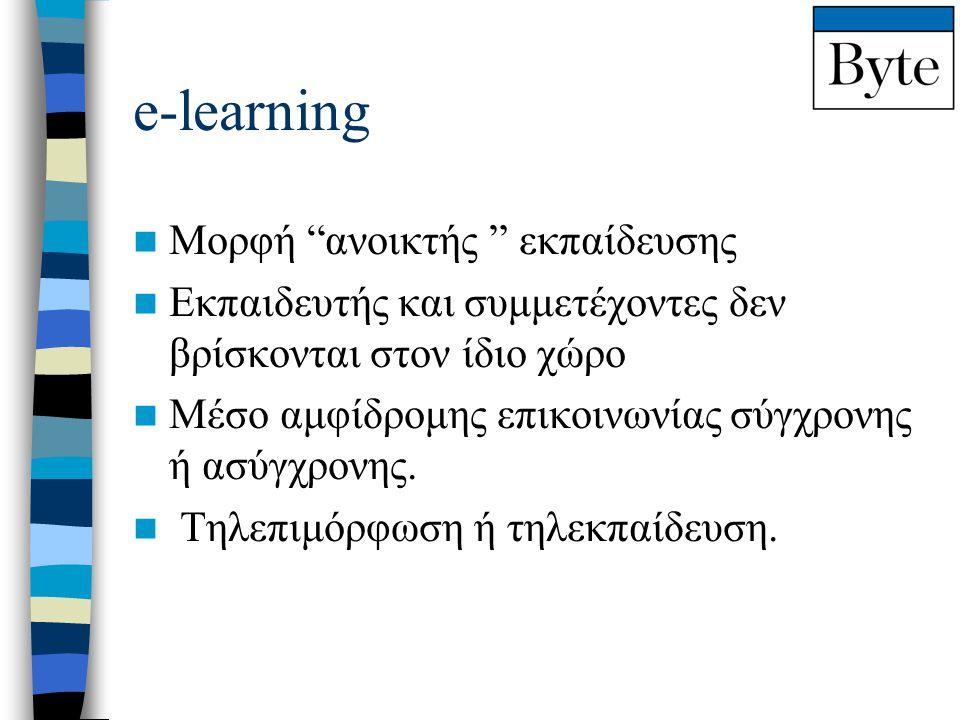 "e-learning  Μορφή ""ανοικτής "" εκπαίδευσης  Εκπαιδευτής και συμμετέχοντες δεν βρίσκονται στον ίδιο χώρο  Μέσο αμφίδρομης επικοινωνίας σύγχρονης ή ασ"