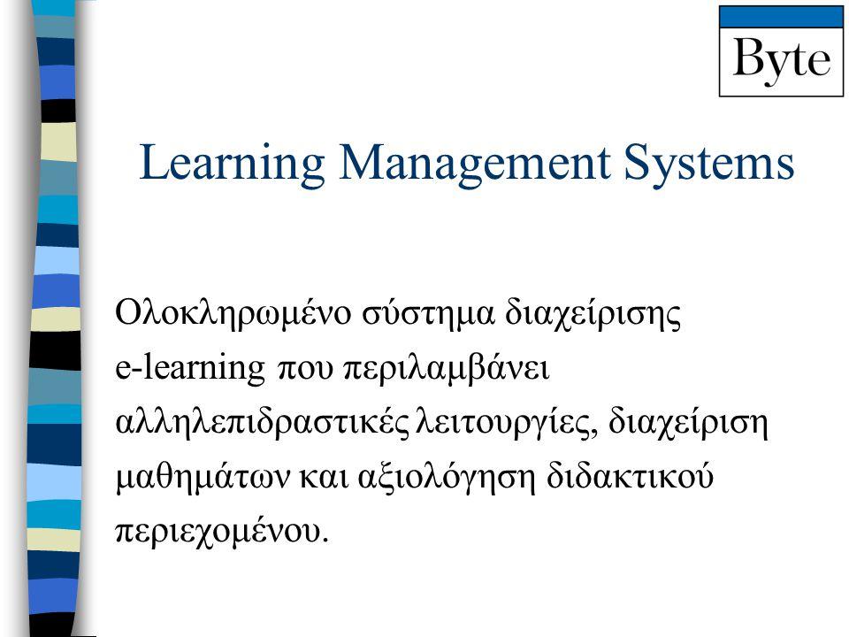 Learning Management Systems Oλοκληρωμένο σύστημα διαχείρισης e-learning που περιλαμβάνει αλληλεπιδραστικές λειτουργίες, διαχείριση μαθημάτων και αξιολ