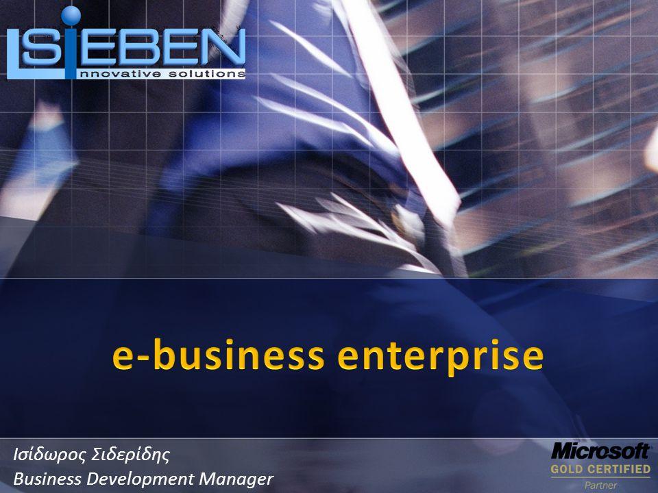 Ισίδωρος Σιδερίδης Business Development Manager