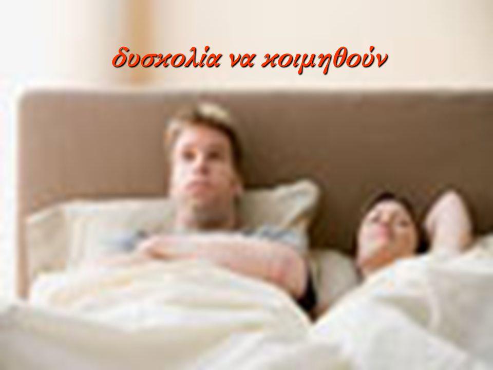 •Η διαταραχές του ύπνου στους νοσηλευτές με κυλιόμενο ωράριο περιλαμβάνει την δυσκολία να κοιμηθούν και την μείωση της ποιότητας του ύπνου τους. έτσι