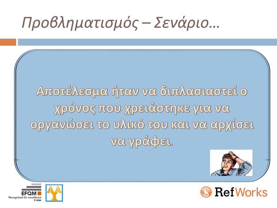 Ο Ευτύχιος είναι προπτυχιακός φοιτητής στο τμήμα Πληροφορικής του Πανεπιστημίου Κύπρου και ετοιμάζει την εργασία του στο πλαίσιο του μαθήματος ΕΠΛ 412
