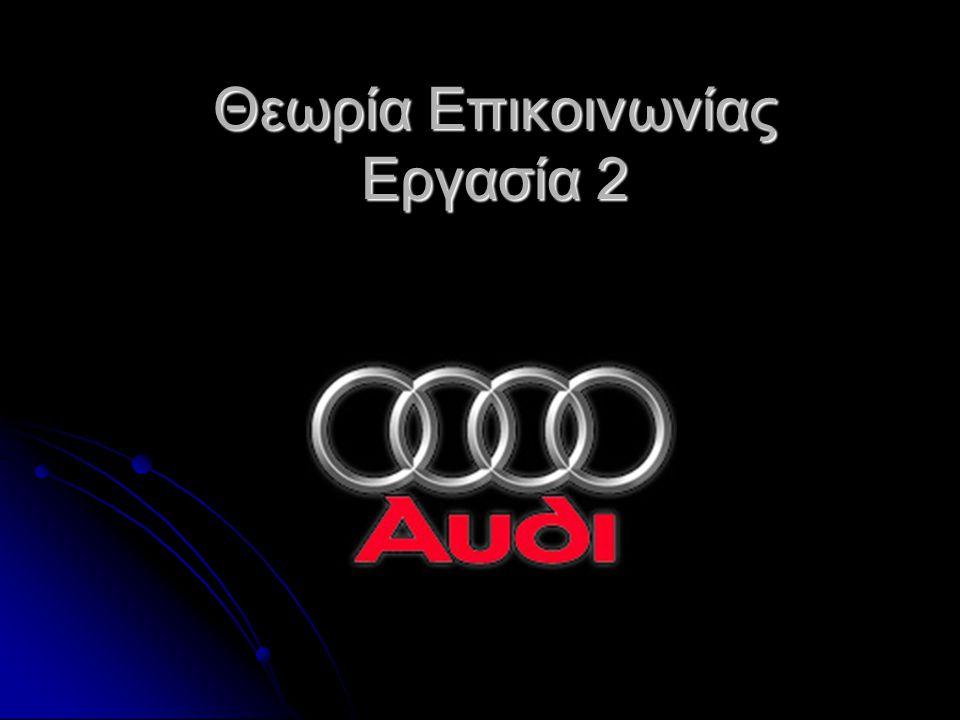 Ιστορία  Η Audi είναι μία από τις παλιότερες γερμανικές εταιρείες κατασκευής αυτοκινήτων.