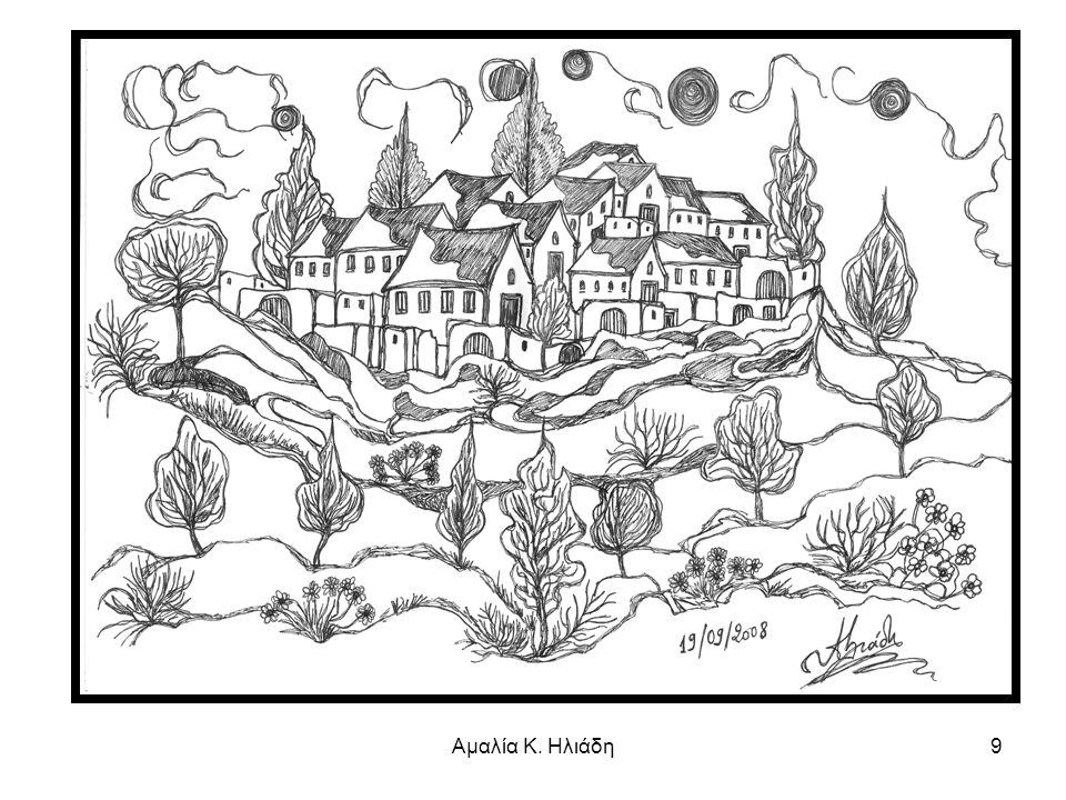 Αμαλία Κ. Ηλιάδη9