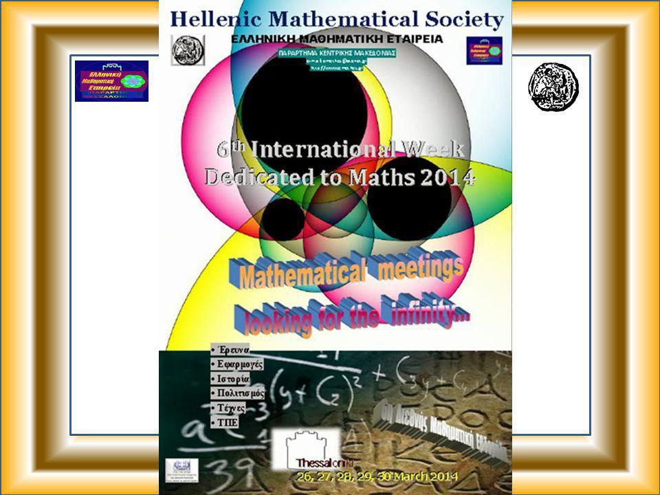 Εργασία στο Εξωτερικό Σε πολλούς τομείς εργάζονται μαθηματικοί πάνω σε προβλήματα βελτιστοποίησης (optimization) π.χ.