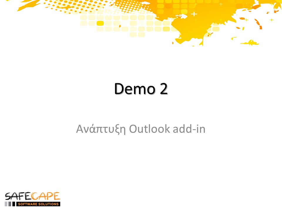 Demo 2 Ανάπτυξη Outlook add-in