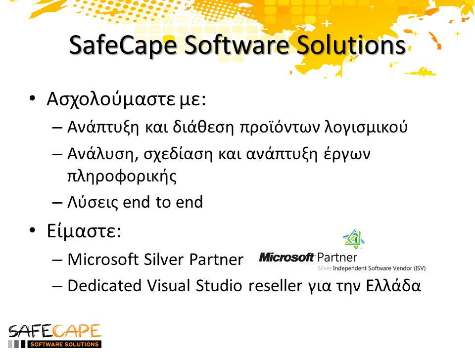 SafeCape Software Solutions • Ασχολούμαστε με: – Ανάπτυξη και διάθεση προϊόντων λογισμικού – Ανάλυση, σχεδίαση και ανάπτυξη έργων πληροφορικής – Λύσεις end to end • Είμαστε: – Microsoft Silver Partner – Dedicated Visual Studio reseller για την Ελλάδα