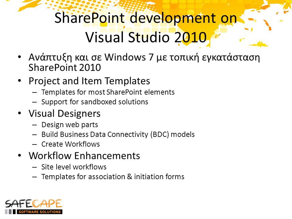 Υποστήριξη VS για ανάπτυξη στο Office Visual Studio Tools for Office (VSTO) Office 2003Office 2007Office 2010 Visual Studio 2008 Visual Studio 2010