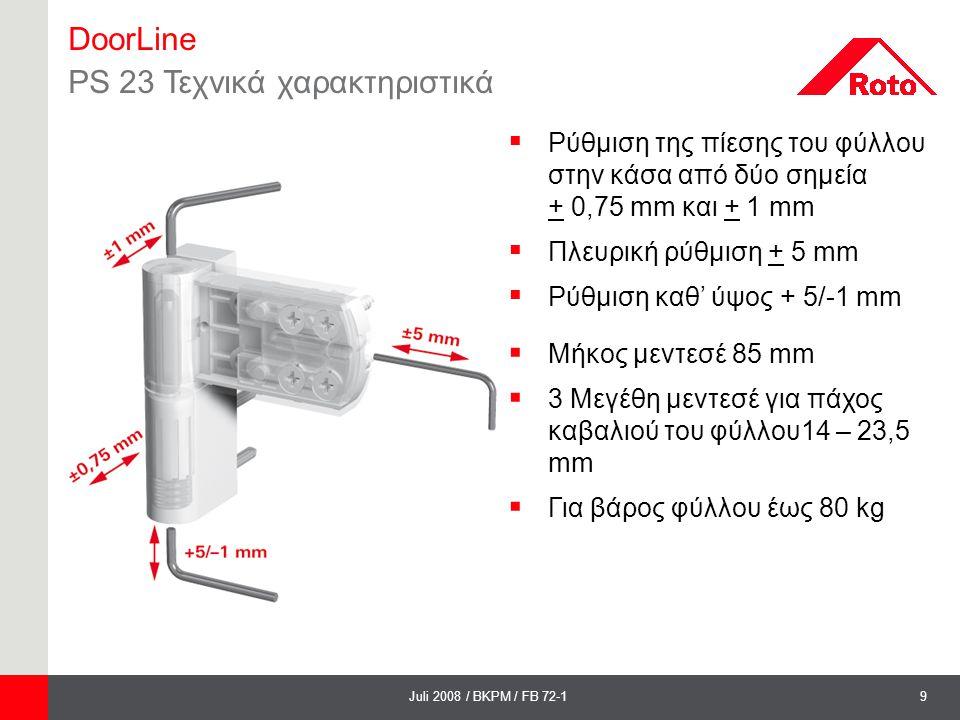 9Juli 2008 / BKPM / FB 72-1 DoorLine PS 23 Τεχνικά χαρακτηριστικά  Ρύθμιση της πίεσης του φύλλου στην κάσα από δύο σημεία + 0,75 mm και + 1 mm  Πλευ