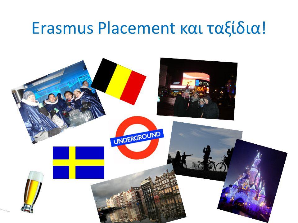 Erasmus Placement και ταξίδια!