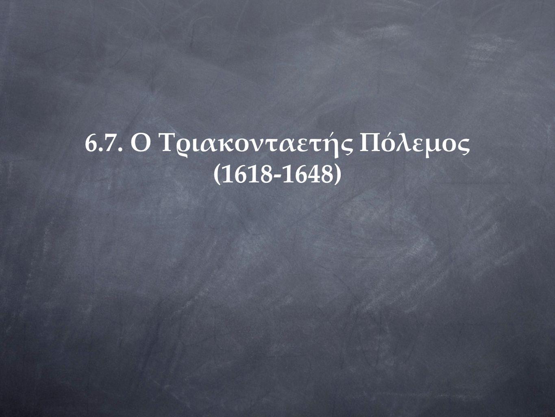 6.7. Ο Τριακονταετής Πόλεμος (1618-1648)