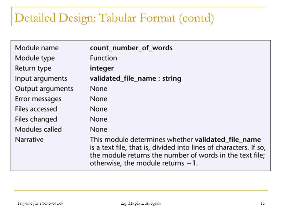 Τεχνολογία Υπολογισμού Δρ. Μαρία Ι. Ανδρέου 15 Detailed Design: Tabular Format (contd)