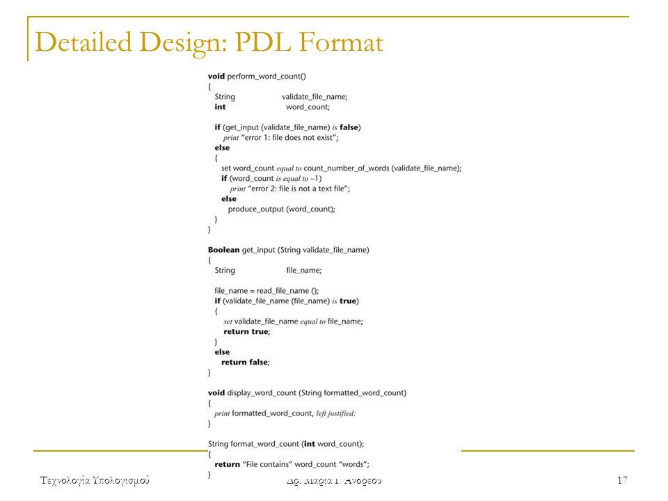 Τεχνολογία Υπολογισμού Δρ. Μαρία Ι. Ανδρέου 17 Detailed Design: PDL Format