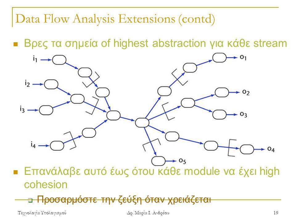 Τεχνολογία Υπολογισμού Δρ. Μαρία Ι. Ανδρέου 19 Data Flow Analysis Extensions (contd)  Βρες τα σημεία of highest abstraction για κάθε stream  Επανάλα