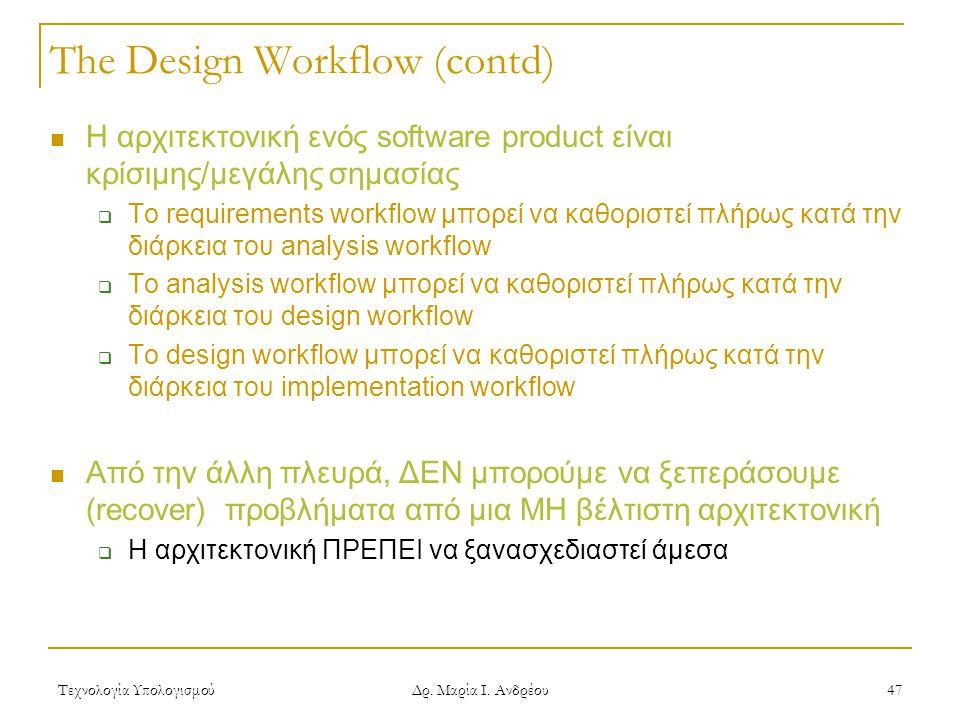 Τεχνολογία Υπολογισμού Δρ. Μαρία Ι. Ανδρέου 47 The Design Workflow (contd)  Η αρχιτεκτονική ενός software product είναι κρίσιμης/μεγάλης σημασίας  Τ