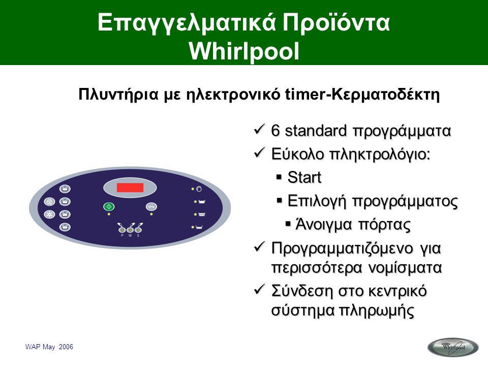 WAP May 2006 Επαγγελματικά Προϊόντα Whirlpool  6 standard προγράμματα  Εύκολο πληκτρολόγιο:  Start  Start  Επιλογή προγράμματος  Επιλογή προγράμ