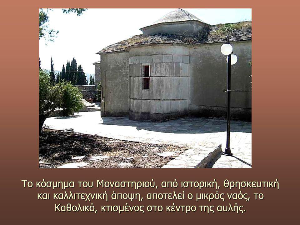 Το κόσμημα του Μοναστηριού, από ιστορική, θρησκευτική και καλλιτεχνική άποψη, αποτελεί ο μικρός ναός, το Καθολικό, κτισμένος στο κέντρο της αυλής.