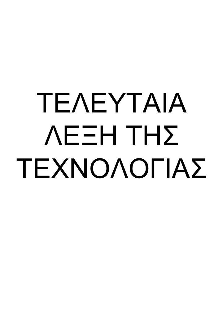 ΝΕΑ ΚΑΜΕΡΑ ΑΠΌ ΤΗ SAMSUNG