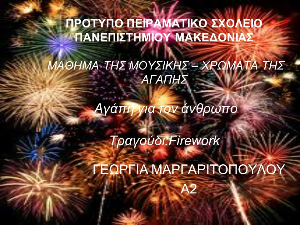 Baby, you re a firework Come on, let your colors burst Make em go oh, oh, oh! , You re gonna leave em falling down oh oh
