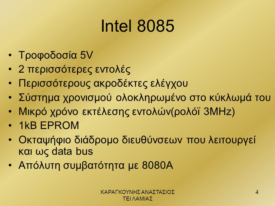 ΚΑΡΑΓΚΟΥΝΗΣ ΑΝΑΣΤΑΣΙΟΣ ΤΕΙ ΛΑΜΙΑΣ 5 Motorola 6800 •Τεχνολογία ΝΜΟS σε chip 40 ακίδων •Τροφοδοσία 5V •Απλή δομή και οργάνωση # 8080 •Πλήρης και πανίσχυρο set εντολών •Καταχωρητές κύριοι Α,Β και καταχωρητές δείκτες PC,SP,IR •2 ακροδέκτες για εξυπηρέτηση διακοπής •Διφασικό ρολόϊ 2ΜΗz