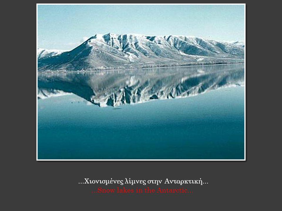 ...Χιονισμένες λίμνες στην Ανταρκτική......Snow lakes in the Antarctic...