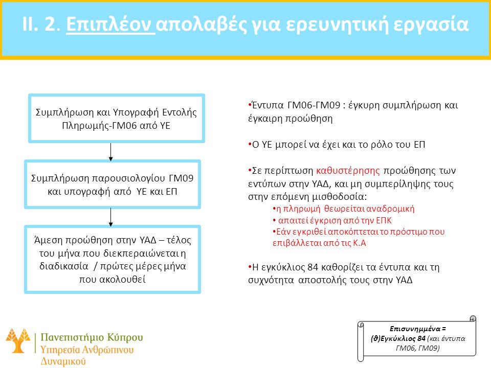 Agenda: II.2.