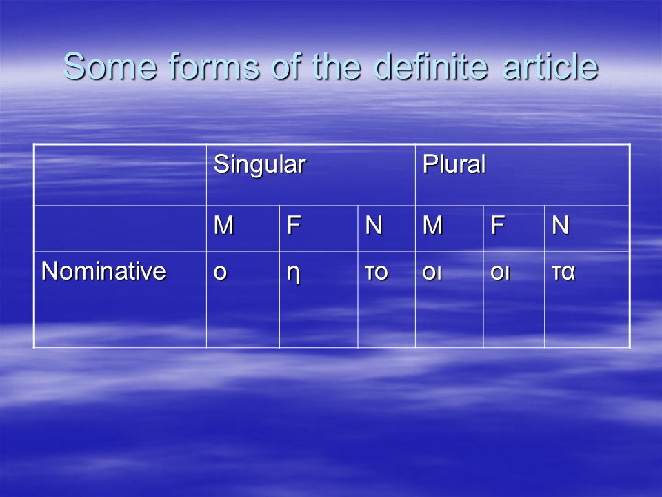 Some forms of the definite article SingularPlural MFNMFN Nominativeοητοοιοιτα