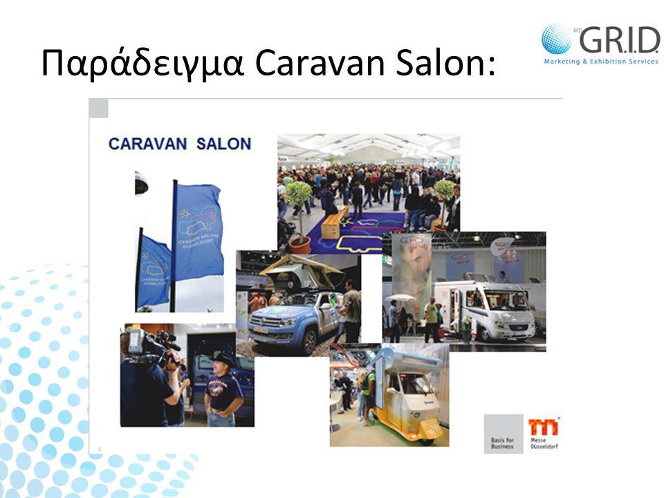 Παράδειγμα Caravan Salon: