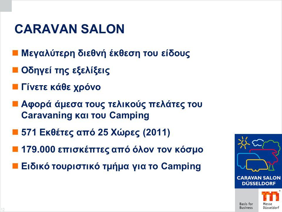 CARAVAN SALON  Μεγαλύτερη διεθνή έκθεση του είδους  Οδηγεί της εξελίξεις  Γίνετε κάθε χρόνο  Αφορά άμεσα τους τελικούς πελάτες του Caravaning και του Camping  571 Εκθέτες από 25 Χώρες (2011)  179.000 επισκέπτες από όλον τον κόσμο  Ειδικό τουριστικό τμήμα για το Camping 12