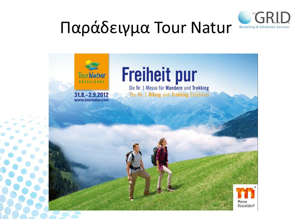Παράδειγμα Tour Natur