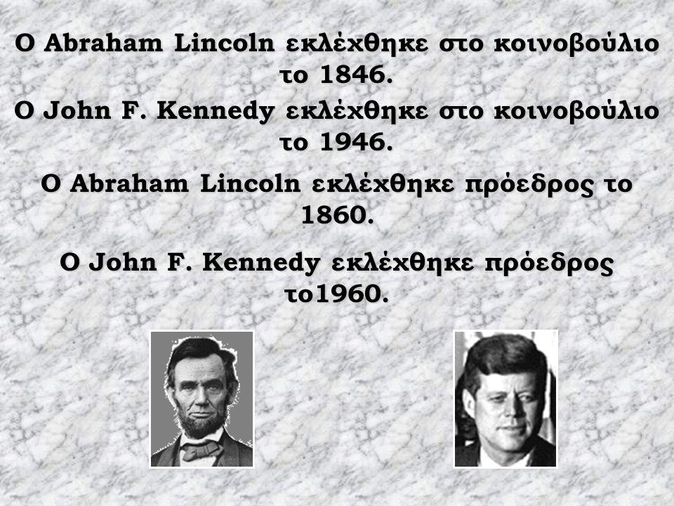 Ο Abraham Lincoln εκλέχθηκε στο κοινοβούλιο το 1846.