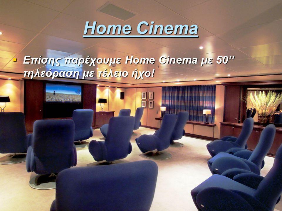 Home Cinema  Επίσης παρέχουμε Ηome Cinema με 50'' τηλεόραση με τέλειο ήχο!
