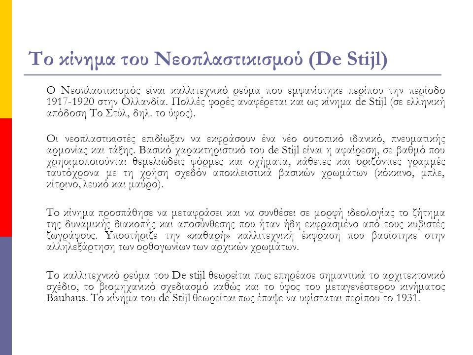 Το κίνημα του Νεοπλαστικισμού (De Stijl) Ο Νεοπλαστικισμός είναι καλλιτεχνικό ρεύμα που εμφανίστηκε περίπου την περίοδο 1917-1920 στην Ολλανδία. Πολλέ