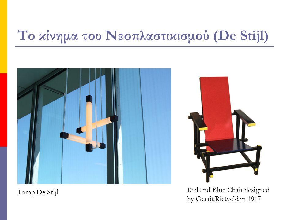 Το κίνημα του Νεοπλαστικισμού (De Stijl) Lamp De Stijl Red and Blue Chair designed by Gerrit Rietveld in 1917